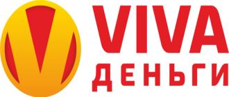 VIVA Деньги банер
