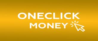 oneclickmoney логотип компании